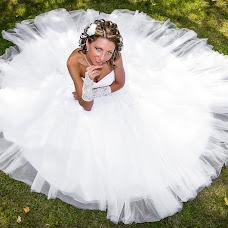 Wedding photographer Péter Kelemen (PeterKelemen). Photo of 24.09.2016