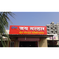 Hotel Jay Malhar photo 4