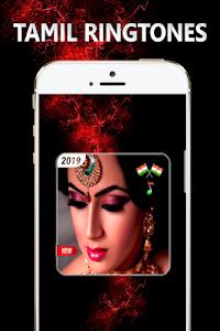 new album ringtone 2019 tamil