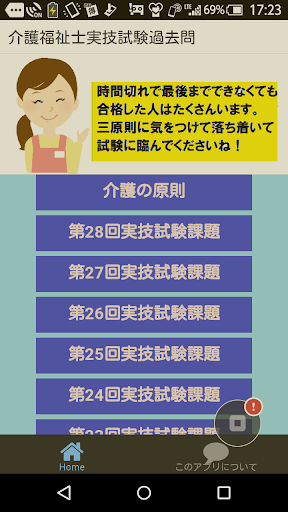 最终幻想6 v1.0.0 最新破解版下载_安卓(android)游戏下载-魅族溜