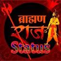 Brahman Status( ख़तरनाक)   Brahman Attitude Status icon
