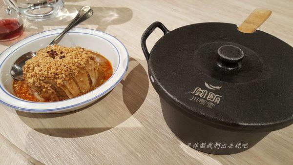 開飯川食堂。享受鮮辣滋味的好地方。光在門口看菜單就一直吞口水了