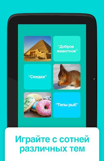 94% для планшетов на Android