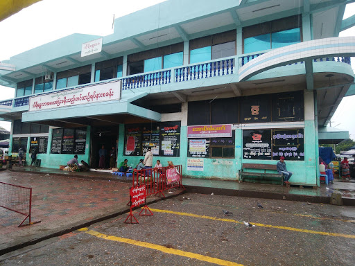 Thiri Mandalar Highway Bus Station