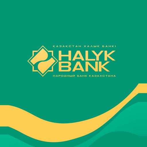 как узнать остаток кредита в халык банке