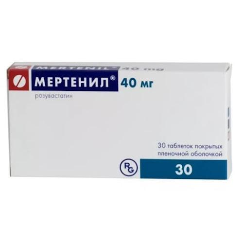 Мертенил таб.п/о 40мг №30