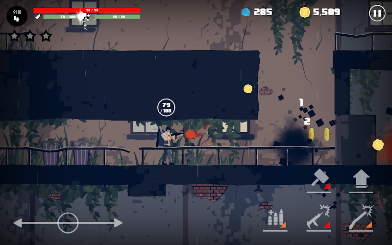 Dead Rain : New zombie virus Screenshot 11
