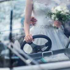 Wedding photographer Larissa Bukar (moresuxo). Photo of 08.07.2016