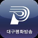 대구PBC 라디오 icon