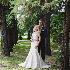 Wedding photographer Natalya Zakharova (smej). Photo of 18.05.2017