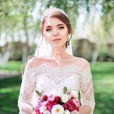 Wedding photographer Yuliya Stakhovskaya (Lovipozitiv). Photo of 02.05.2017
