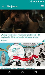 Kino Pavasaris 2018- screenshot thumbnail