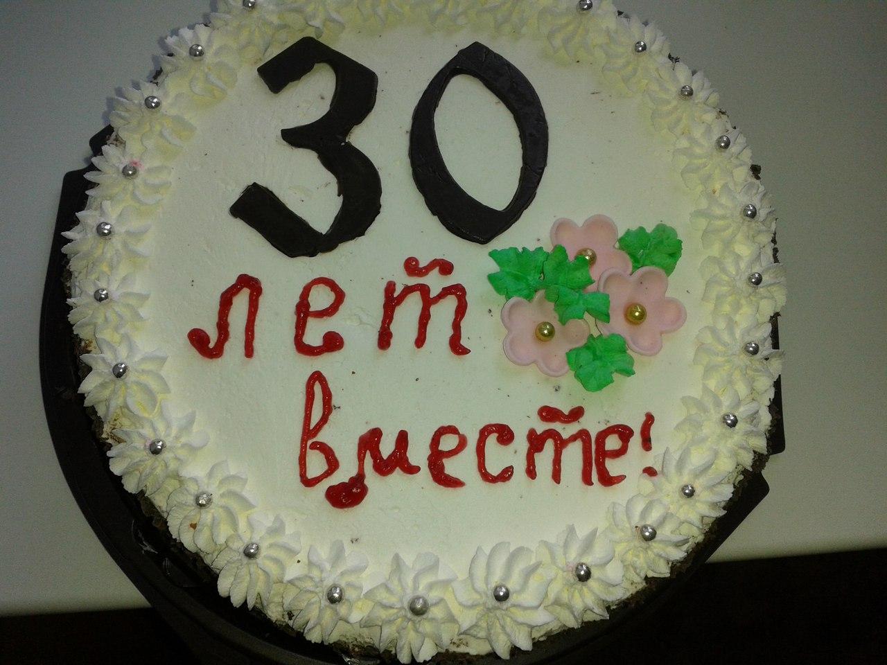 Елена Женина в Челябинске