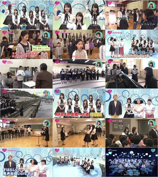 (TV-Music)(720p+1080i) Nコン×AKB48~合唱に胸キュン!~ 170505