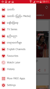 SM: Myanmar Videos- screenshot thumbnail