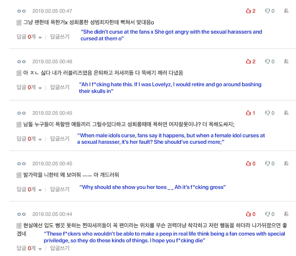 lovelyz comment netizens