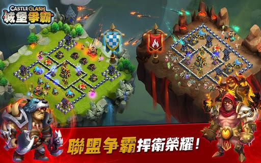 城堡爭霸 - 萌寵紀元 screenshot 03