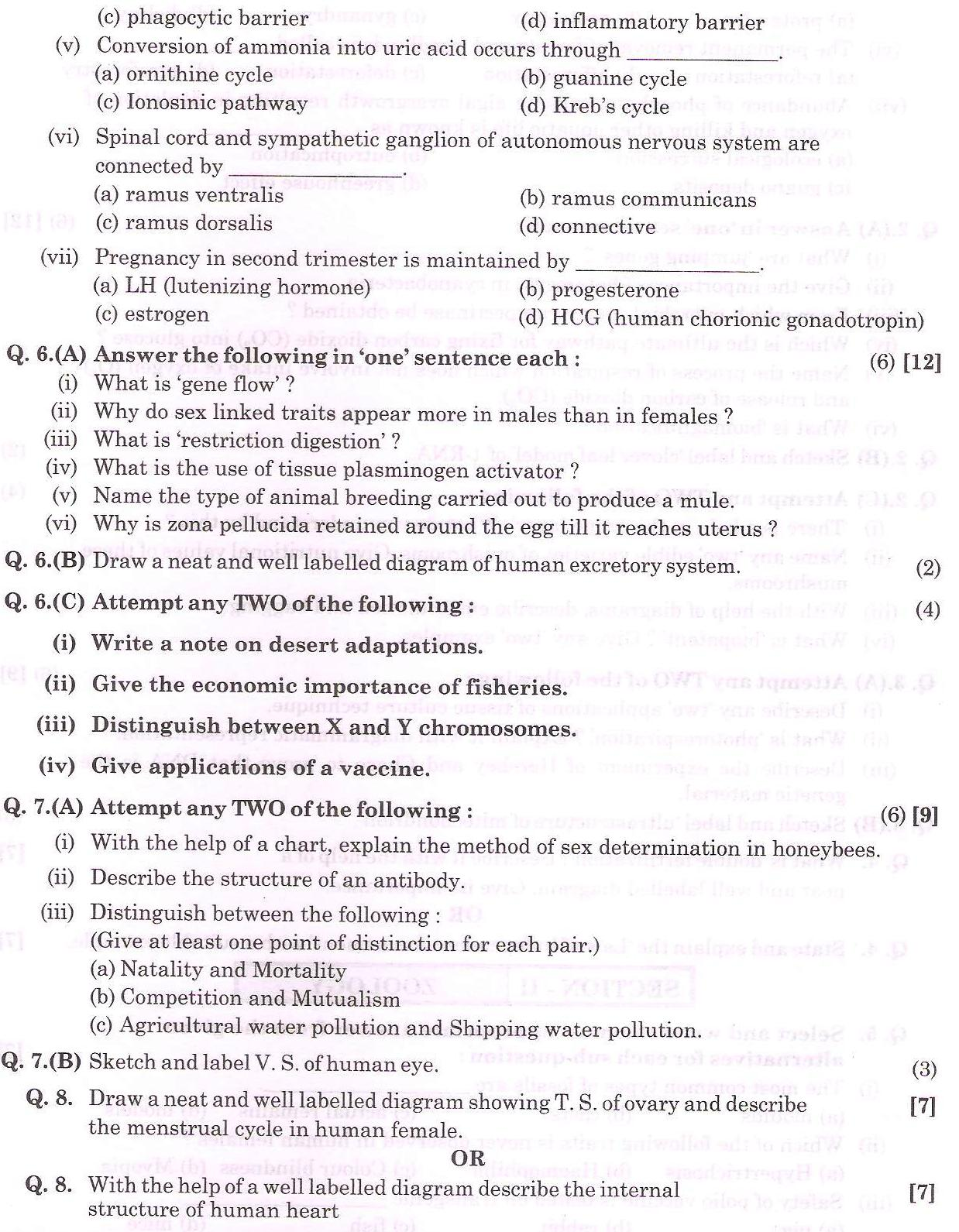 omtex classes biology board question paper biology 2014 board question paper
