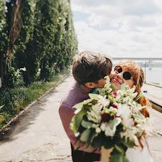Wedding photographer Ulyana Khristacheva (homsa). Photo of 04.09.2015