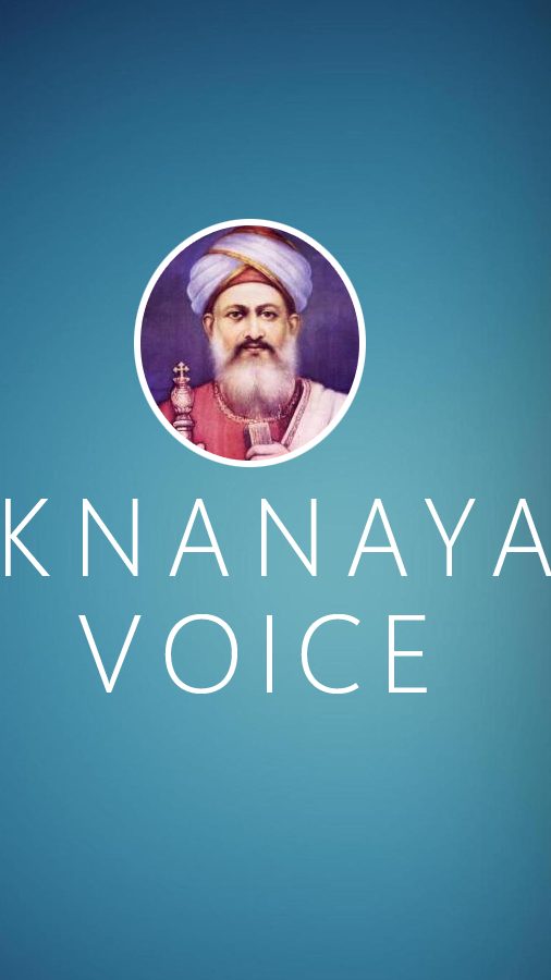 What is Knanaya Voice?