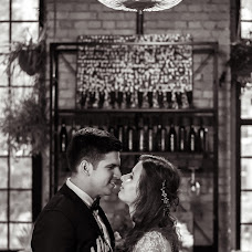 Wedding photographer Anna Lisovaya (AnchutosFox). Photo of 04.12.2017