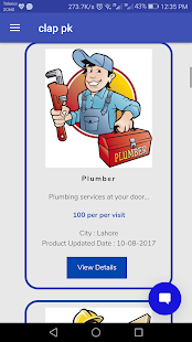 Clap building materials, building and home service- screenshot thumbnail