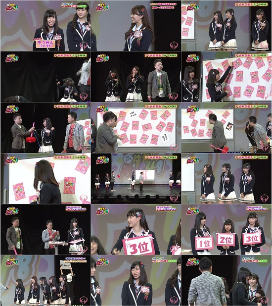 (TV-Variety)(480P) NMB48 Kawaiian TV – Collection 160222 ~ 160228