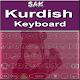 Kurdish Keyboard App Download for PC Windows 10/8/7