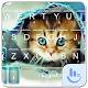 Lovely Kitty Keyboard Theme APK