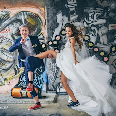 Wedding photographer Vadim Galay (GalayStudio). Photo of 12.07.2017