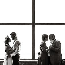 Fotografo di matrimoni Emil Doktoryan (doktoryan). Foto del 19.07.2016