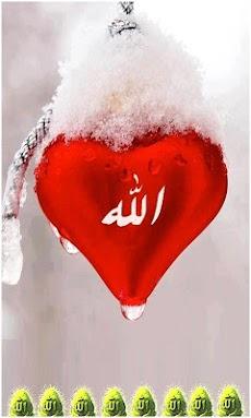 Ramadan Kareem images Wallpaper Freeのおすすめ画像3