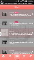 Screenshot of 東京女子流オフィシャルアプリ