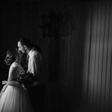 Wedding photographer Ellen Bem (Senjab). Photo of 04.03.2018