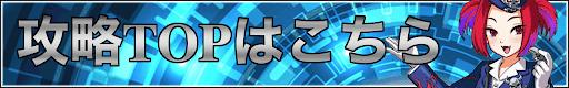 遊戯王デュエルリンクス攻略wikiTOP
