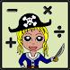 Captain Ella's Maths Adventure - Androidアプリ