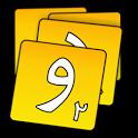 بازی انلاین واژه ها icon