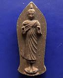 4.พระพุทธนราวันตบพิธ ผสมผงจิตรลดา+เส้นพระเจ้า (เส้นพระเกศาในหลวง) หลัง ภปร. พร้อมกล่องเดิม