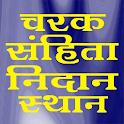 Charak Samhita icon