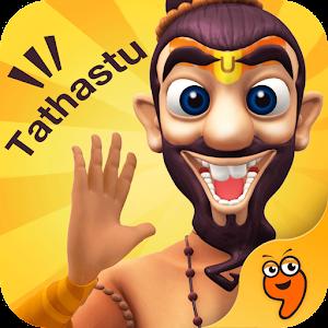 My Talking Babaji-Talking Game