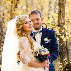 Wedding photographer Ilya Pilyugin (IlyaPi). Photo of 21.07.2016