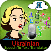 Ukrainian Speech To Text  Translator