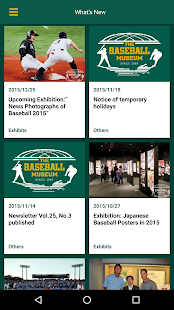 BASEBALL HALL OF FAME- screenshot thumbnail