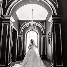 Wedding photographer Umid Zaitov (Umid). Photo of 08.07.2018