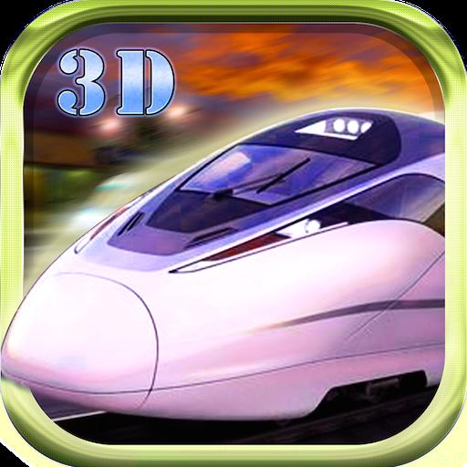 子彈頭列車站3D LOGO-APP點子