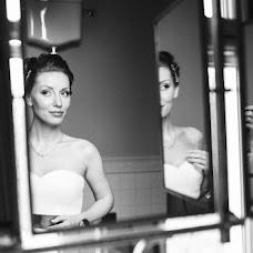 Wedding photographer Inna Sadovskaya (innasadovskaya). Photo of 01.04.2016