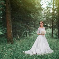 Wedding photographer Dmitriy Stenko (LoveFrame). Photo of 25.11.2017
