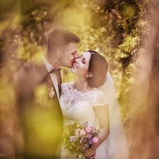 Wedding photographer Andrey Kucheruk (Kucheruk). Photo of 29.04.2015