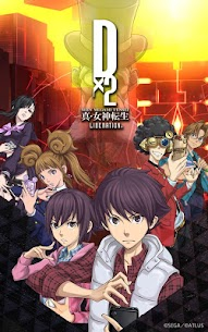 SHIN MEGAMI TENSEI Liberation D×2 Apk Download For Android and Iphone 7