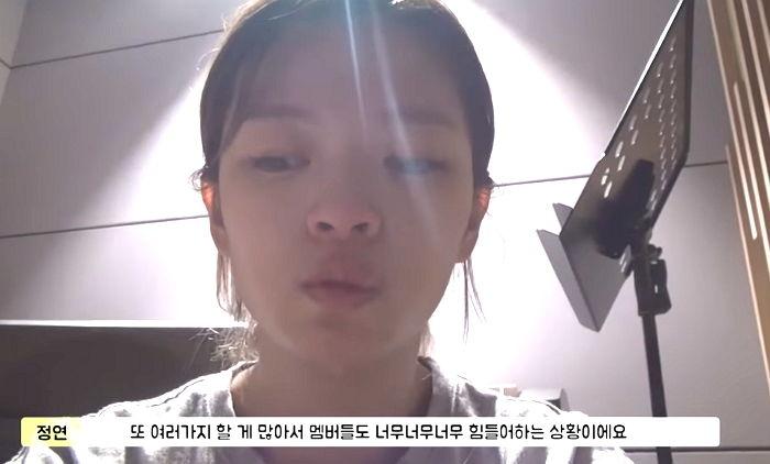 JeongyeonTears2